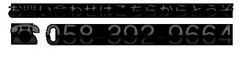 ぎふ羽島駅前フェス実行委員会